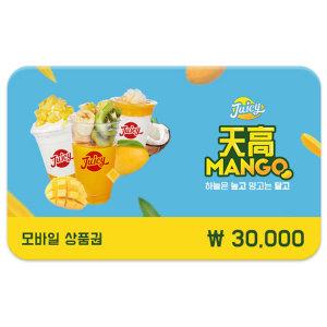 (쥬씨) 3만원권