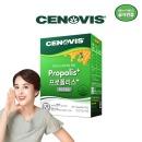 프로폴리스 + (60캡슐/60일분)
