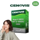 메가D/ 비타민D 1000IU(60캡슐/60일분)