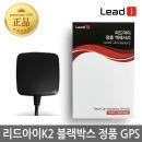 K2 정품 ADAS GPS