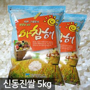 국산 신동진쌀5kg 2018년산