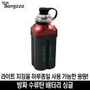 방짜 수류탄 배터리 싱글 / 낚시 밧데리 소형 전동릴