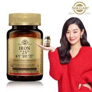 철분 25 (90캡슐/3개월분) 철분제 본사직영