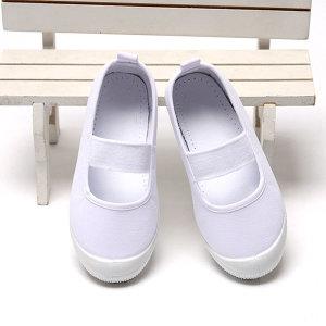 NR 흰코 면실내화 아동 유아 초등학생 실내화 140~230