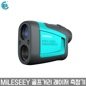 차쉬넬 MiLESEEY 골프거리 레이저 측정기 600m PF210