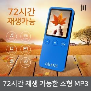외장스피커 MP3 MP4 72시간재생 바운스(8G)블루 SD지원