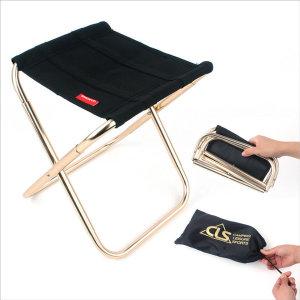 알루미늄 경량  접이식 휴대용 미니 캠핑 낚시 의자