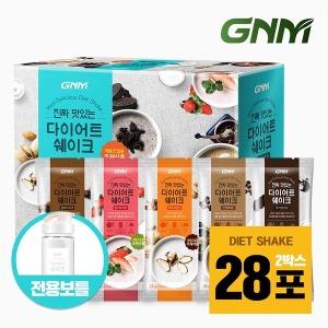 단백질 다이어트 쉐이크 스페셜믹스 2박스+보틀1