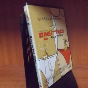DVD / 팬티 속의 개미 / 1disc / 새제품