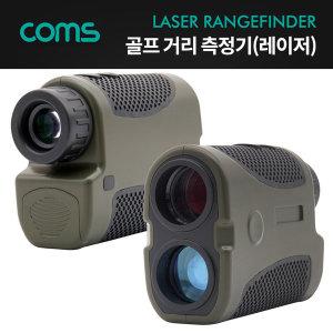 MAX 500M 레이저 골프 거리 측정기/파우치 손목스트랩
