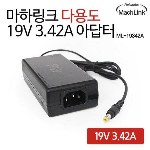 마하링크 19V 3.42A 아답터 파워코드 별매