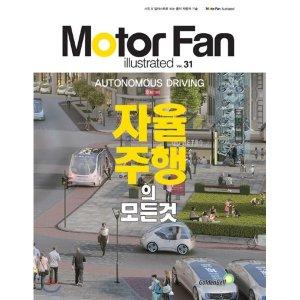 모터 팬 자율 주행의 모든 것  삼영서방 편집부