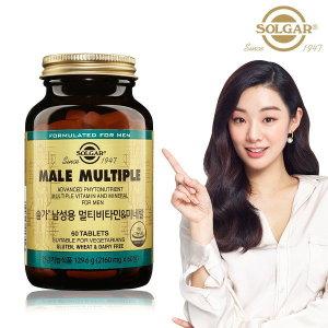 솔가  남성용 멀티비타민 미네랄 (60정/2개월)