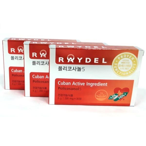 폴리코사놀5 30정 1박스 X3/3개월분/콜레스트롤 개선