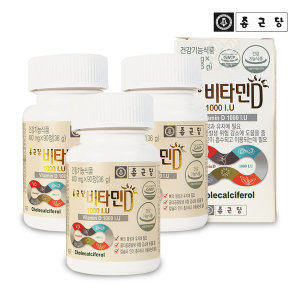 종근당 비타민D 1000IU (400mgX90정) 3통 /9개월분