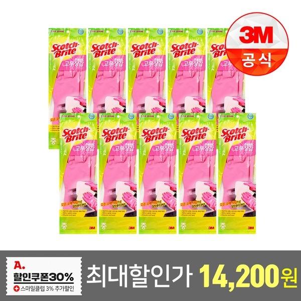 베이직 고무장갑 (중) 10개