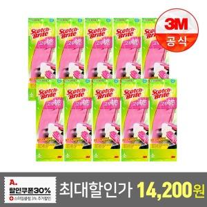 베이직 고무장갑 (소)10개
