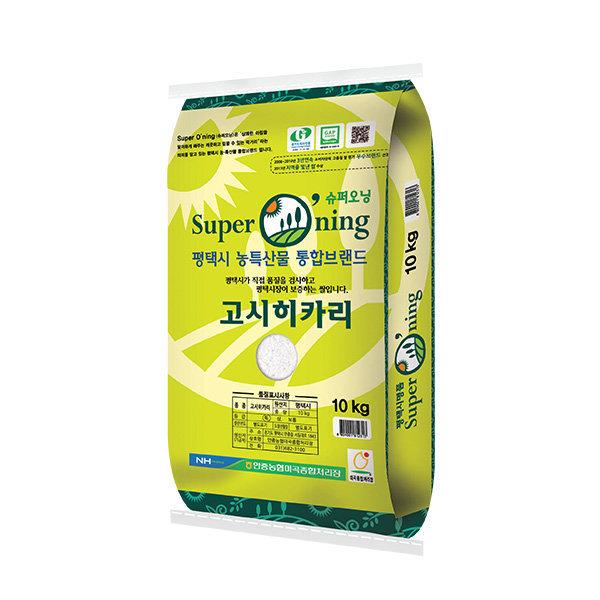 안중 슈퍼오닝 고시히카리 10kg /20년산/무료배송