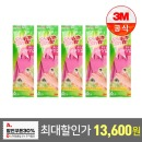 황토숯 일반형 고무장갑 (소) 5개
