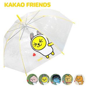카카오프렌즈 아츄 투명575 우산 장우산