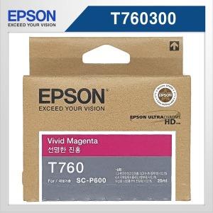 Epson 정품 T760 (T760300) 선명한빨강 잉크 an