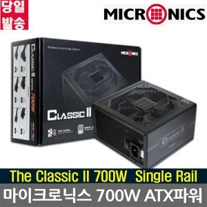 Classic II 700W +12V Single Rail 85+ ATX 파워 an