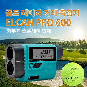 엘칸 PRO 600 골프거리측정기 슬로프 보정거리