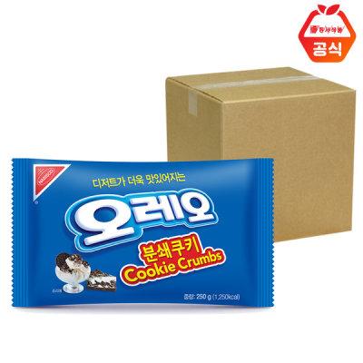 [오레오] 오레오 분쇄쿠키 250g 30개 (1박스)