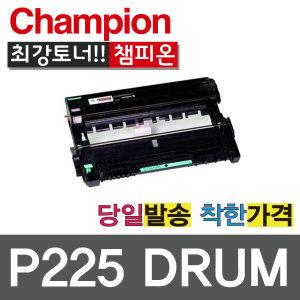 제록스재생 P225 드럼 CT351055 P225DB M225 P265