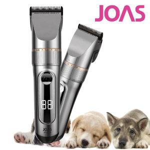 조아스 애견 바리깡 강아지 이발기 LCD 240분 JP-6300