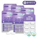 올바른건강 칼슘마그네슘비타민D아연 5박스/뼈 건강