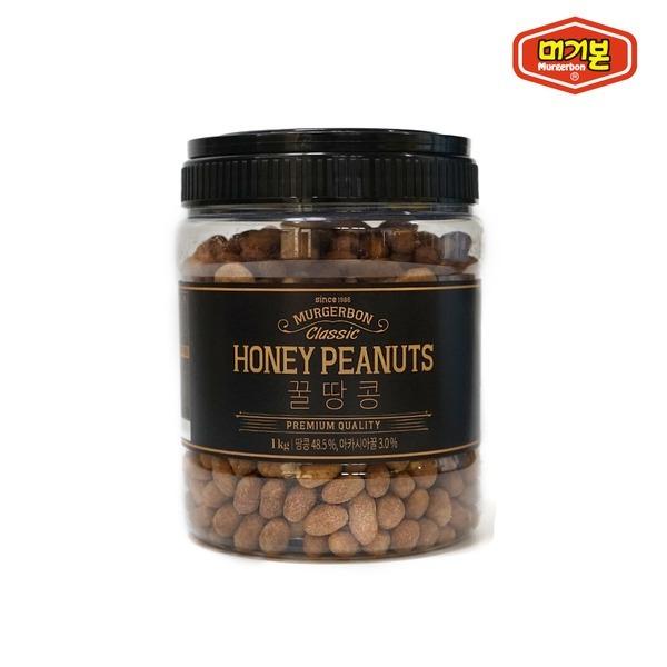 머거본 클래식 꿀땅콩 1kg