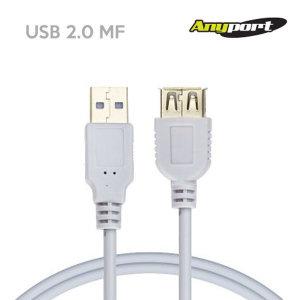 Anyport USB2.0 AM-MF 연장케이블 1.8M/AP-USB20MF018