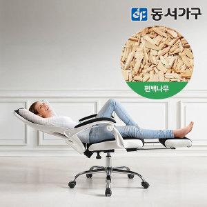 유로밍 편백쿠션 침대형의자 메쉬/가죽의자