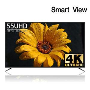 스마트뷰 J55PE UHD 4K TV 벽걸이형 기사방문설치