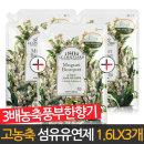르샤트라 고농축 섬유유연제 대용량 뮤게 1.6LX3개