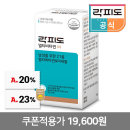 멀티비타민M (남성용 총 2개월분)