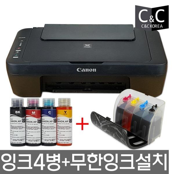 무한잉크 복합기 가정용 프린터 팩스 MG2522 MX532