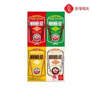 어쏘트 빼빼로 (초코/아몬드/누드 화이트) 8입