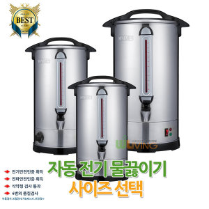 전기물끓이기/6호 물표시창/전기물통/전기포트