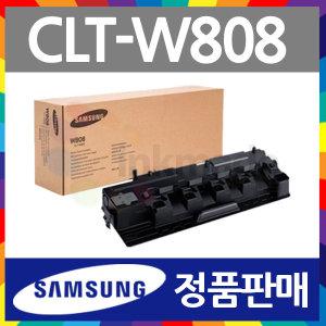 정품 CLT-W808 폐토너통 SL-X4220RX X4250LX X4225RX