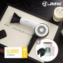 MA6001A BLDC항공모터 1600W 헤어 드라이기 블랙 63