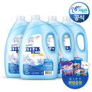 섬유유연제 피죤  3100ml 4개 블루+퍼펙트300ml
