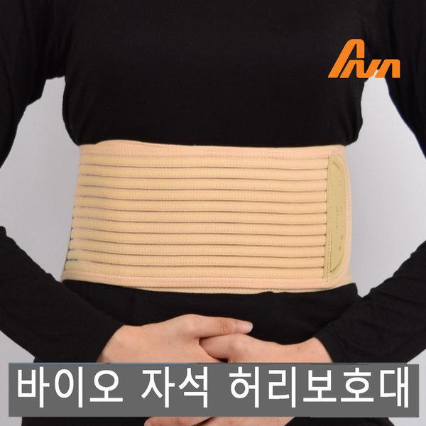 바이오세라믹 자기허리보호벨트/자석 복대/허리보호대