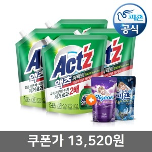 액체세제 퍼펙트 안티박 2.2L 4개 +시그니처300mlx2개