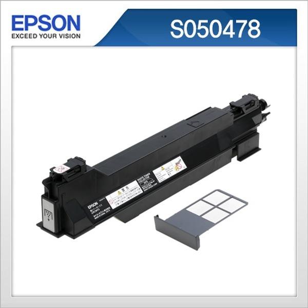 Epson 정품 S050478 폐토너통 an