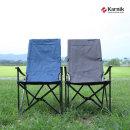 릴렉스 체어 낚시 간이 야외 캠핑용품 모던체어(특대)