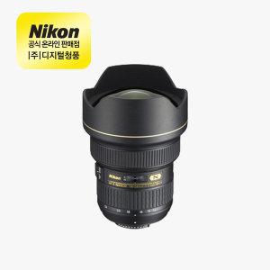 AF-S 14-24mm F2.8G (주)디지털청풍-니콘정품