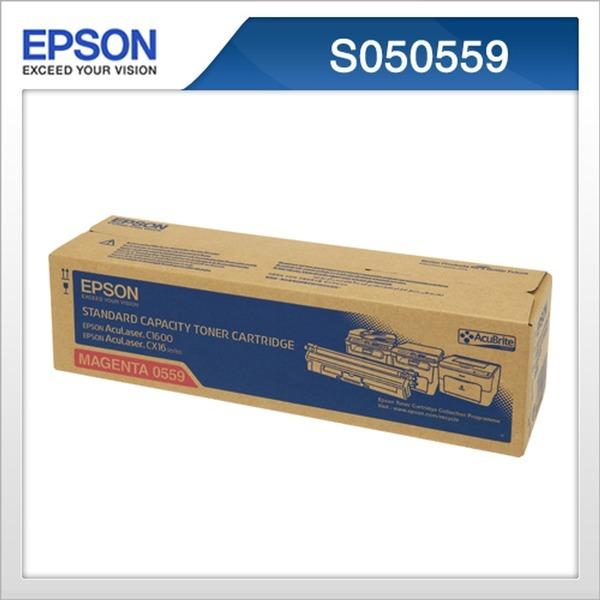 Epson 정품 S050559 빨강 CX16/16NF/C1600호환 an
