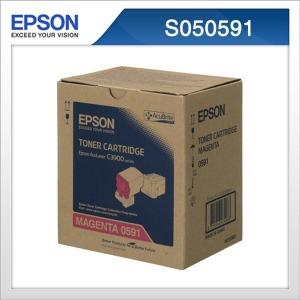 Epson 정품 S050591 빨강 토너 C3900N/DN호환 an